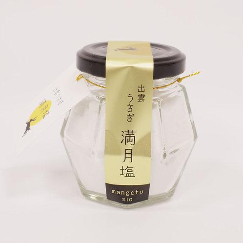 満月塩(瓶)