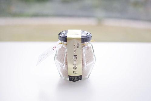 出雲うさぎ満月藻塩(瓶)