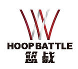 HoopBattle.jpg