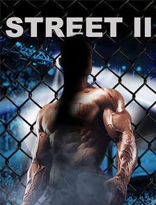 Street 2 (Pre-Production)