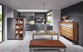 Cuisine façades grises et plan de travail gris