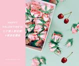 酸酸甜甜的心情,今年七夕就用手做櫻桃巧克力告白吧!
