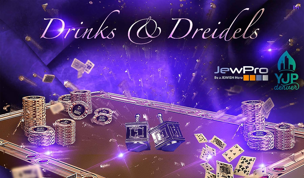 Drinks and dreidels for email.jpg