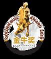 GBA-2019-Logo-Full-A.png
