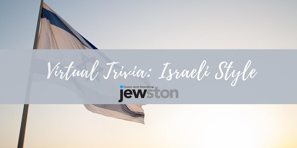 Virtual Israeli Trivia