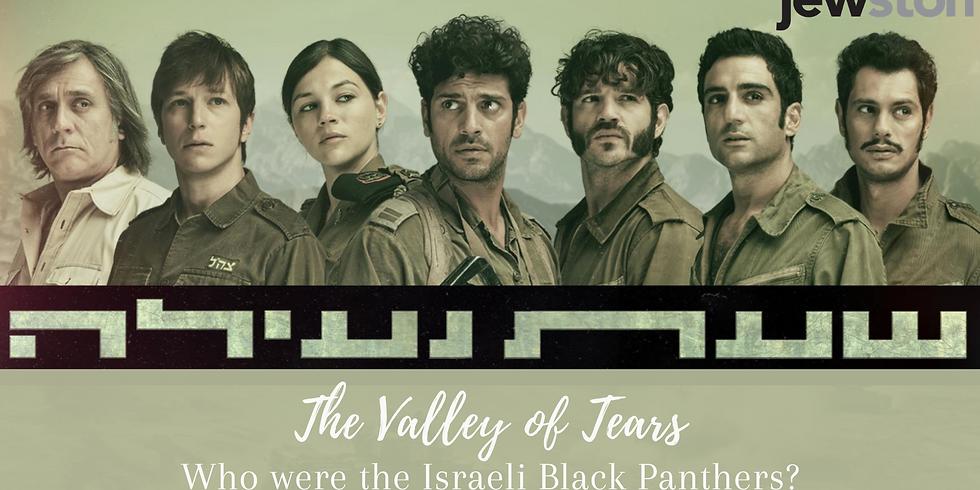 Valley of Tears Screening