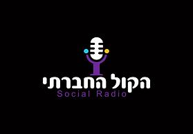 Social Radio_reverse logo PNG.png