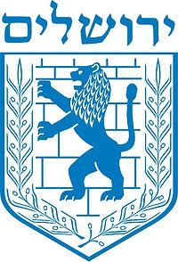 1200px-Emblem_of_Jerusalem_edited.jpg