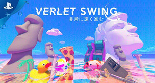 Game Review: Verlet Swing