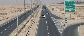 Pavement Testing CTL Group Qatar