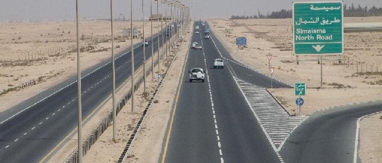 Road Inspection Doha Qatar