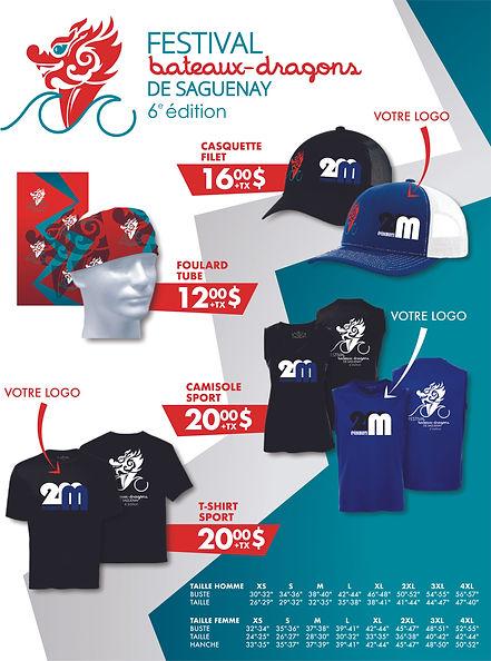 Vêtements_promo_BDS_2020.jpg