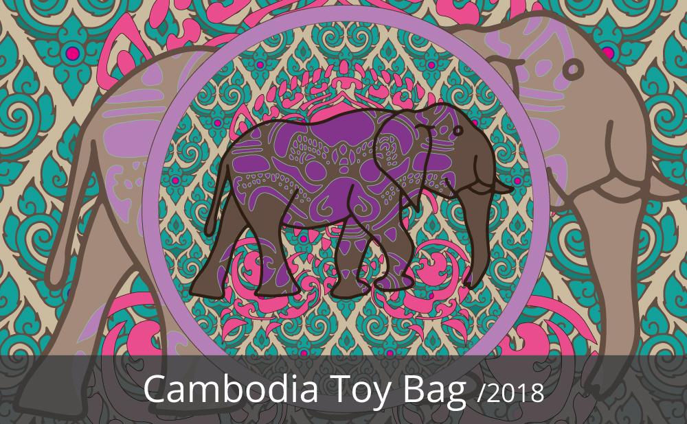 Cambodia Toy Bag