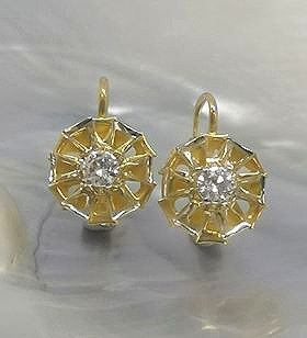 White Sapphire  18 carat Gold Earrings (SOLD)
