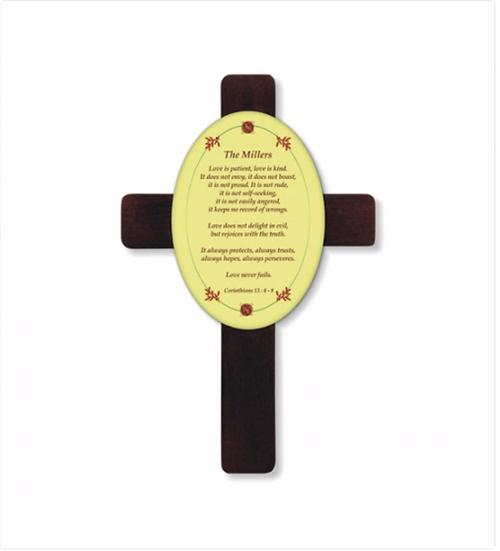 "5783-Mahogany Cross With Tile Insert (#5726) 7""X11"""