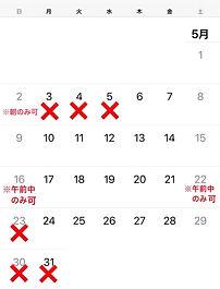 S__137011205.jpg