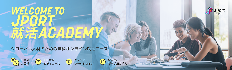 Academy wix jp-min.png