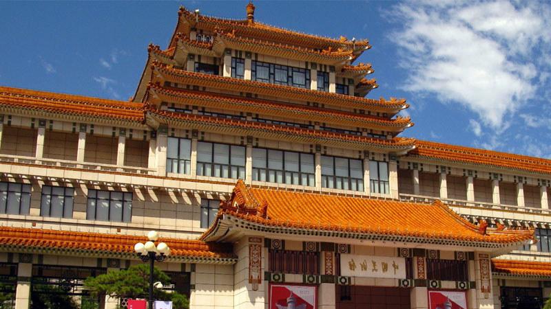National Art Museum of China - Beijing