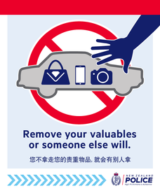 Remove_Your_Valuables_NZ_Police.png
