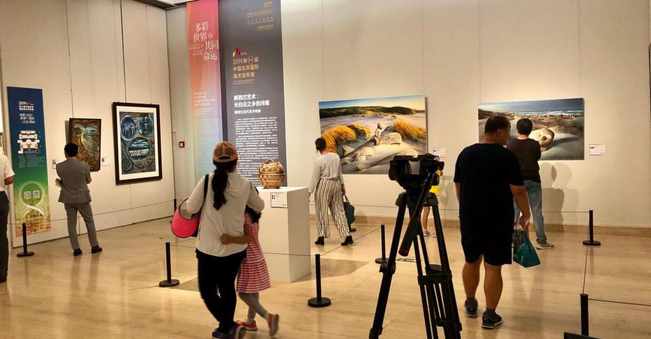 NZ exhibition hall