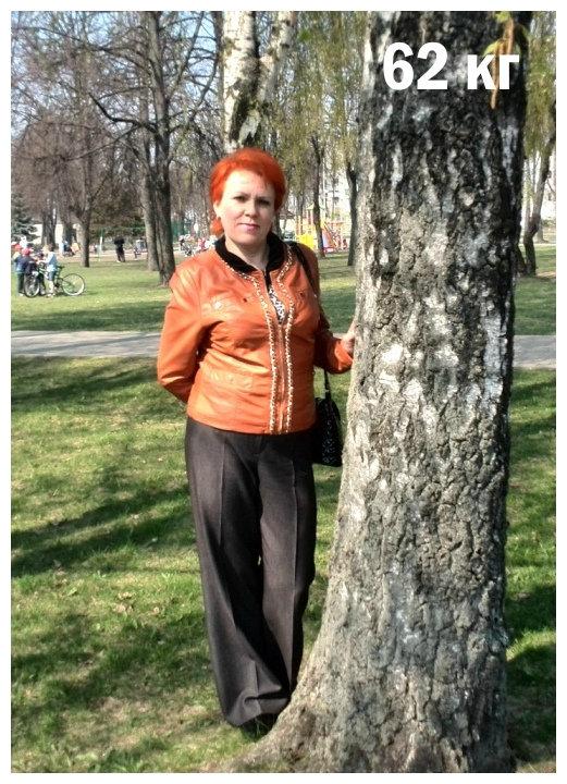 Людмила после ир.jpg