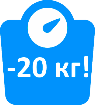 Весы Анна - 20 кг.png