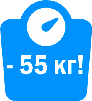 Светлана М весы - 55.png