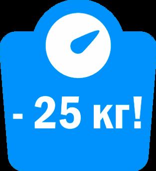 Весы Людмила минус 25.png