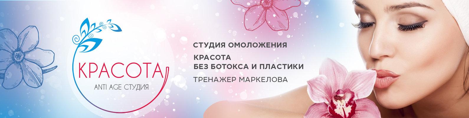 oblozhka_vk.jpg