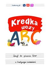 Alfabet dla dzieci do pobrania