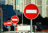 Ремонтные работы ограничат движение в Александровской