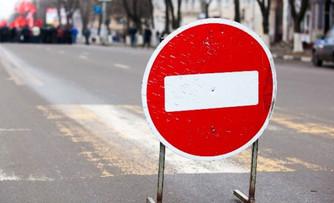 20 января будет ограничено движение по Пушкину