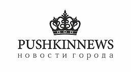 PUSHKINNEWS - НОВОСТИ ГОРОДА