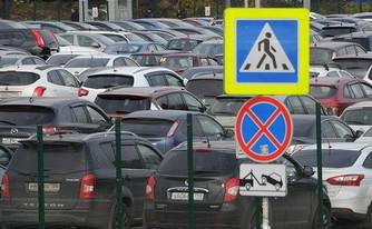 В Пушкинском районе в 2019 году появятся три перехватывающих парковки