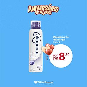 Agência Tomahawk | Publicidade | Empresa de Marketing | Porto Alegre