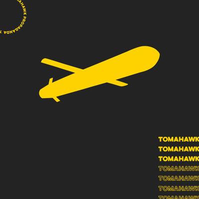 7  campanhas criativas para você conhecer a tomahawk