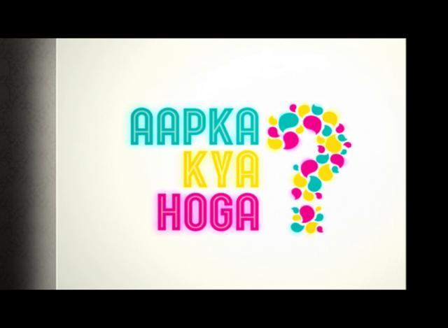 aapka_kya_hoga.jpg