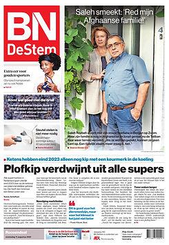 crop_2021-08-11_BNDeStem_-_Roosendaal_-_11-08-2021_1.jpg