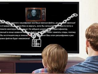 Ora i malware attaccano anche le Smart TV!