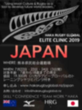 JAPAN JAPAN 2019.jpg