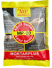 MP-20%2520sachet%2520pic2020_edited_edit