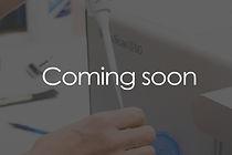 Lab coming soon.jpg