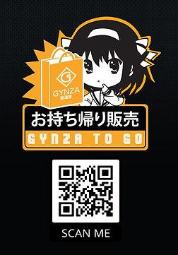 QR code emporter.jpg