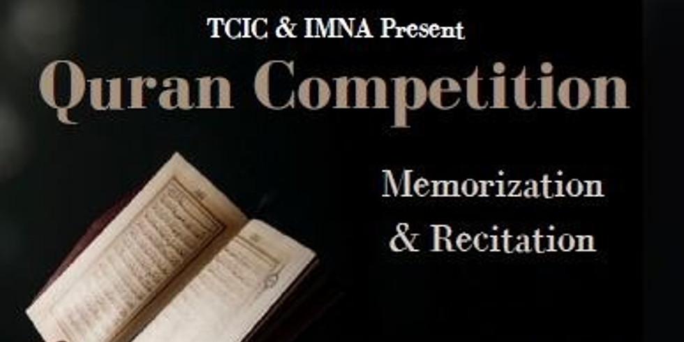 Quran Recitation Contest [Ramadan 2021]