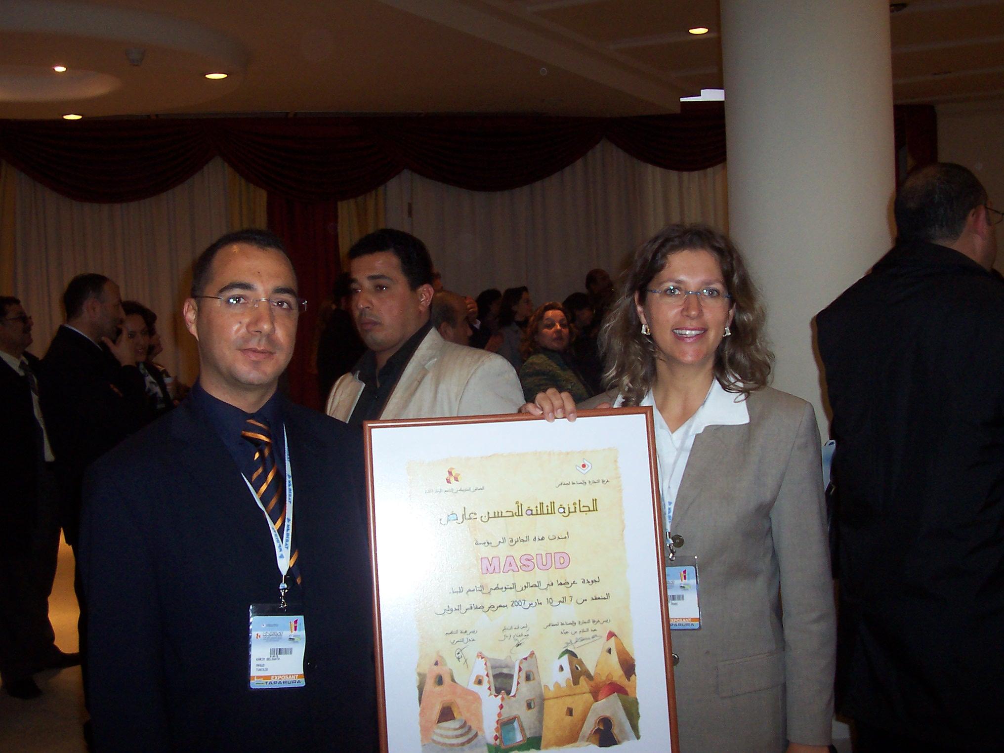 "Fair ""Medibat"", Tunisia"