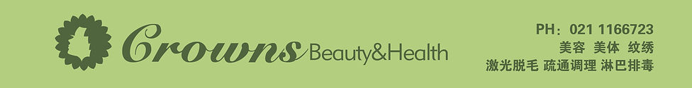 crowns beauty logo.jpg