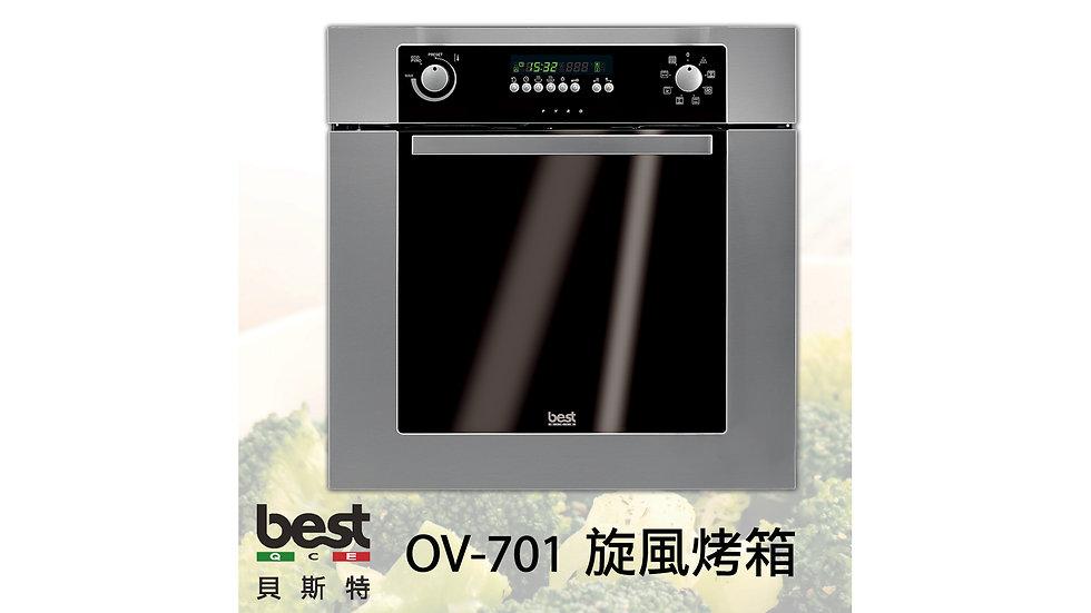 義大利 Best 烤箱 | OV-701