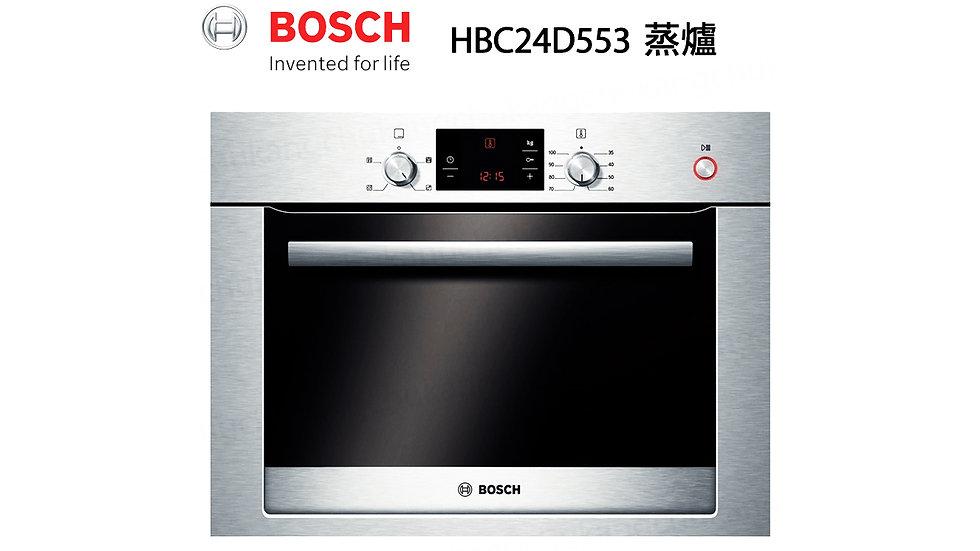 德國 Bosch 蒸爐  | HBC34D553