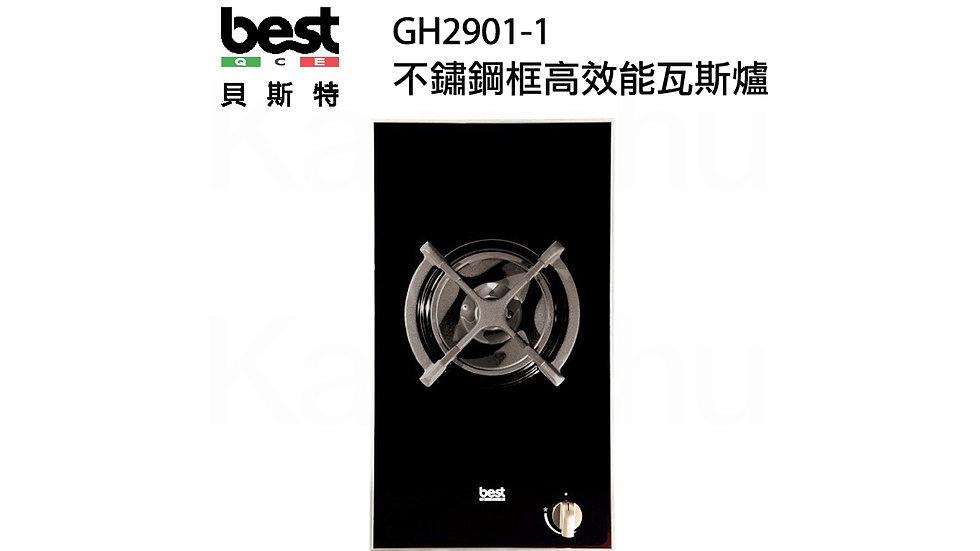 義大利 Best 單口瓦斯爐(玻璃拼爐)  |  GH2901-1
