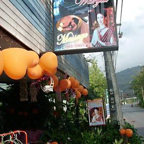 Wanjai Massage Phuket 7